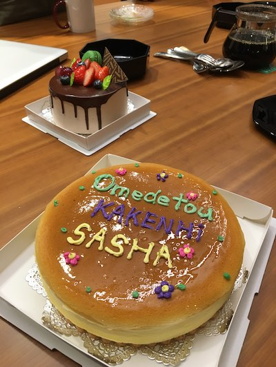 The very nice cake ordered by the lab for our meeting